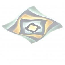 Потолочный светильник с пультом AUSTRALIA/PL500