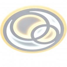 Потолочный светильник с пультом BORDO/PL500