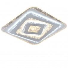Потолочный светильник с пультом CITRINE/PL500