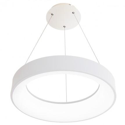 Подвесной светильник с пультом CORA/SP450 white