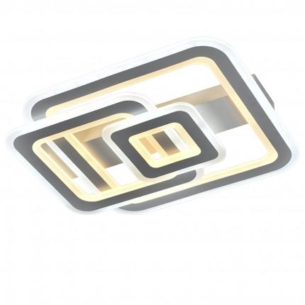Потолочный светильник с пультом DEMURE/PL500
