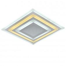 Потолочный светильник с пультом GALEXIA/PL500