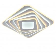 Потолочный светильник с пультом MAROCCO/PL500