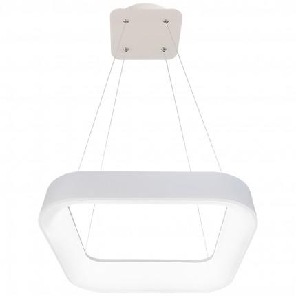 Подвесной светильник с пультом PERSEUS/SP450 white