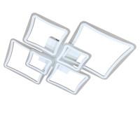 Светодиодная люстра с пультом GRANO/PL6 white