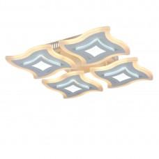 Светодиодная люстра с пультом JULA/PL4