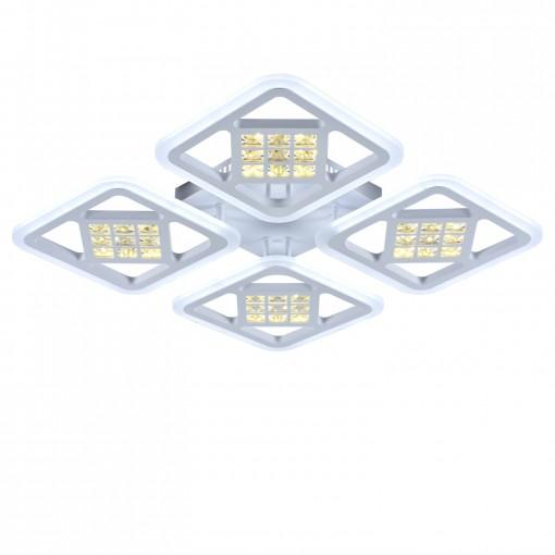 Светодиодная люстра с пультом JURMALA/PL4