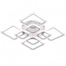Светодиодная люстра с пультом RHOMBUS/PL8