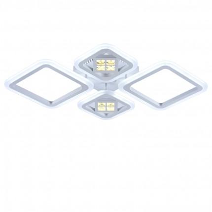 Светодиодная люстра с пультом RIGA/PL2+2