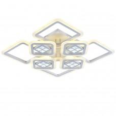 Светодиодная люстра с пультом RIGA/PL8