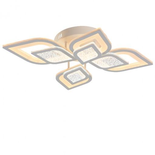 Светодиодная люстра с пультом VISALIA/PL4