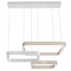 Светодиодная люстра с пультом ZEUS/SP3 white