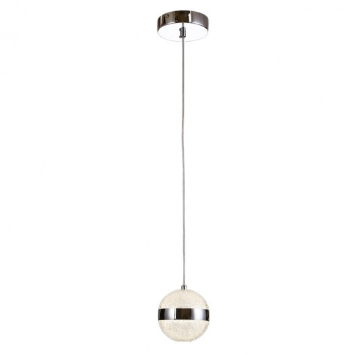 Светодиодный подвесной светильник COSMIC/SP1