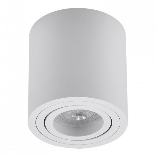 Светильник точечный DEN/PL1 white