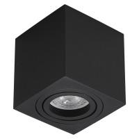 Светильник точечный SEM/PL1 black